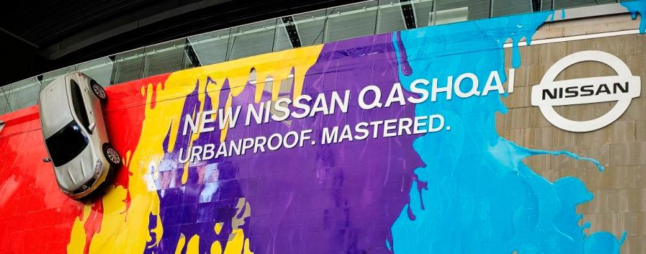 Nissan Slide